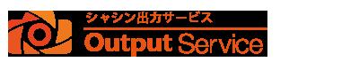 OUTPUT SERVICE